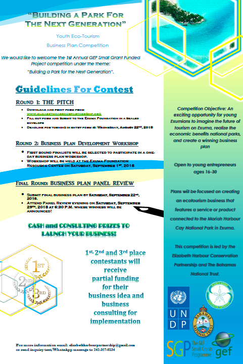 youth biz plan competition flyer